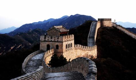 Velger Den kinesiske mur framfor handelsmur