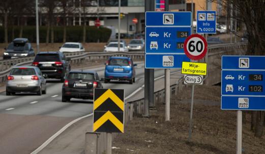 150 av 215 milliarder går ikke til veier