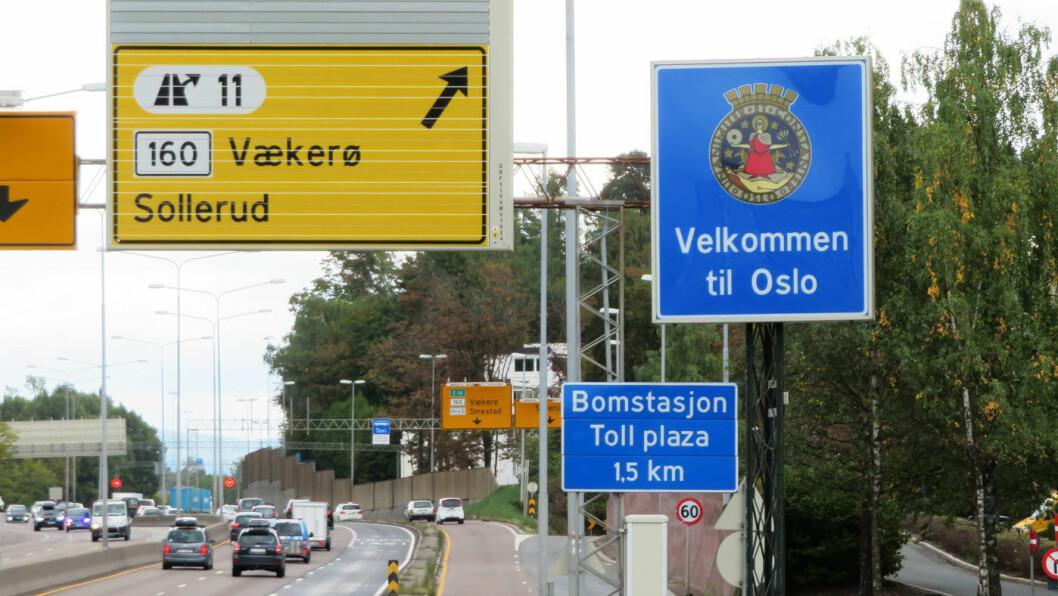 TRADISJON: Oslo har snart 30 års erfaring med bompenger. Og snart øker antall bomstasjoner fra 29 til 84.