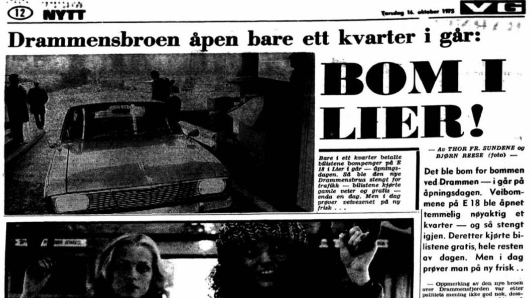 I 1975 åpnet Lierbommen. Noen år senere, i 1983, fortalte veimyndighetene at nye veier må finansieres med bompenger. (Faksimile fra VG i 1975 og 1983, under)