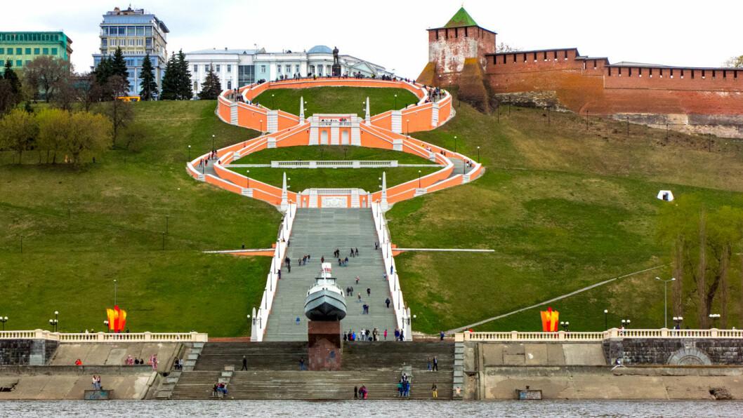 STENGT FOR UTLENDINGER: Gorkij, byen som nå heter Nizjnij Novgorod med den kjente Tsjkalov-trappen.