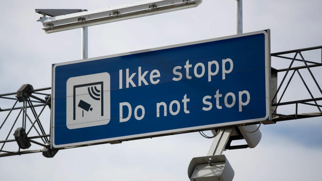 KJØRER PÅ: Hvor skal man plassere bommene som skal finanisere den nye østkorridoren fra Klemetsrud til Alna i Oslo? Statens vegvesen sliter med å finne plass. Foto: Espen Røst