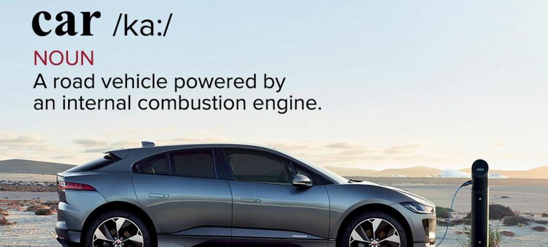 Dette er per definisjon ikke en bil