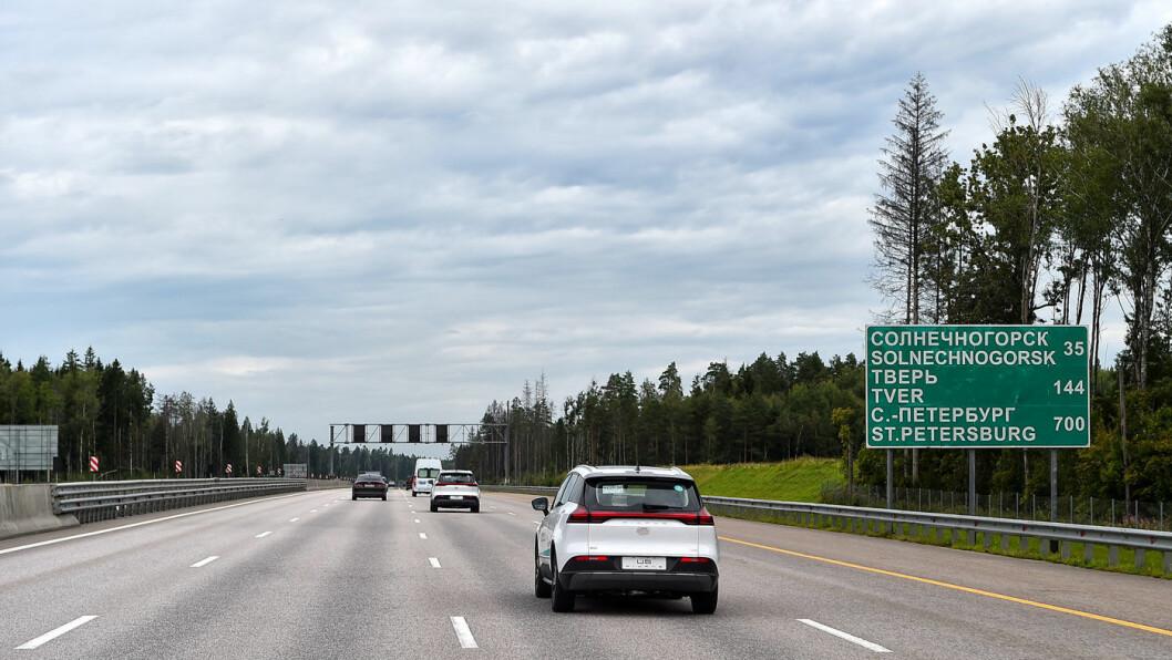 «SNART FRAMME»: Totalt tilbakelegger de to elbilene som Aiways tester en avstand på over 14.000 km.