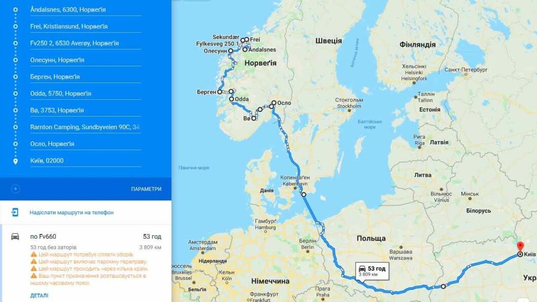 LANGTUR: Kartet viser omtrentlig den ruten Kozlov valgte fra Åndalsnes via Bergen og Oslo til Kiev i Ukraina.