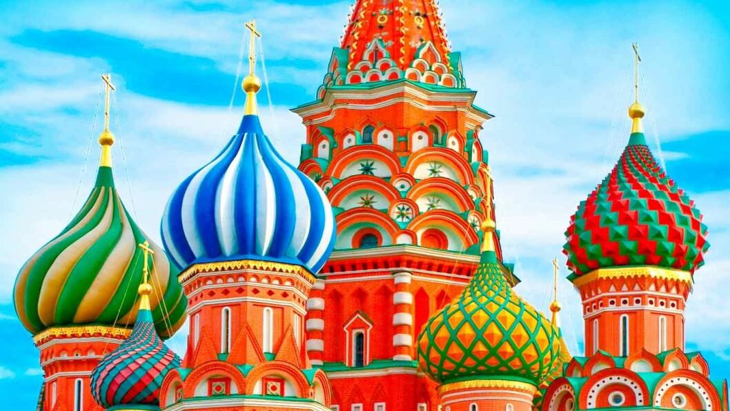 VASILIJ-KATEDRALEN: De fargerike løkkuplene på katedralen i Moskva er byens mest kjente landemerke.