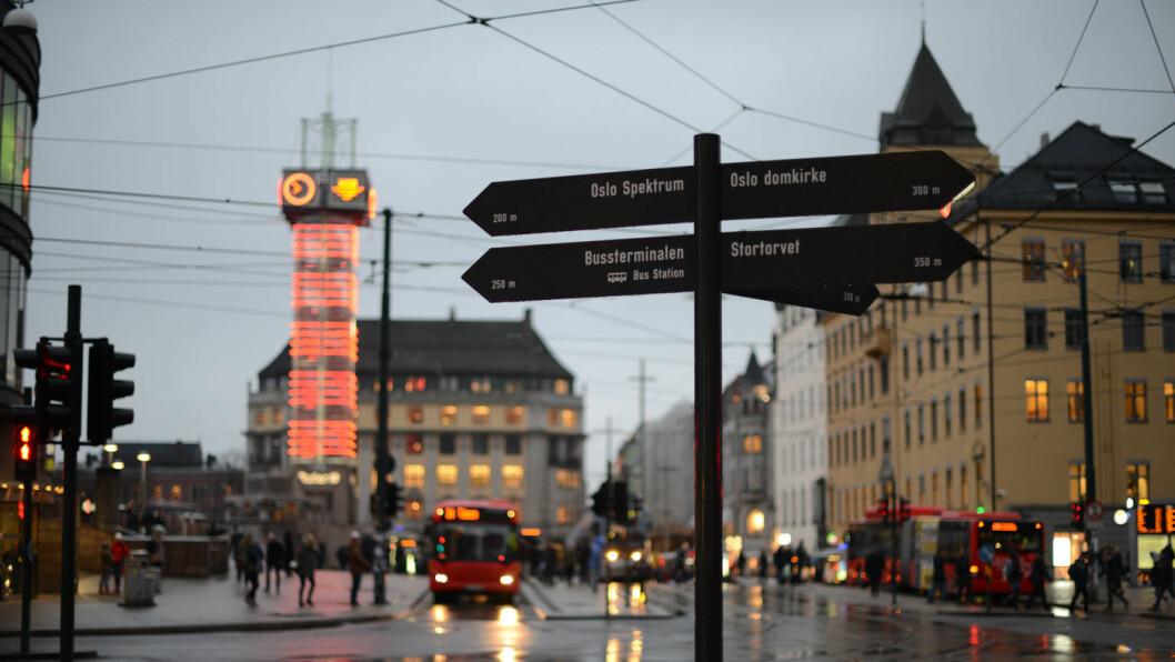BYENS HJERTE: Jernbanetorget er et knutepunkt for kollektivtrafikken i Oslo. Foto: Mashhour Halawani