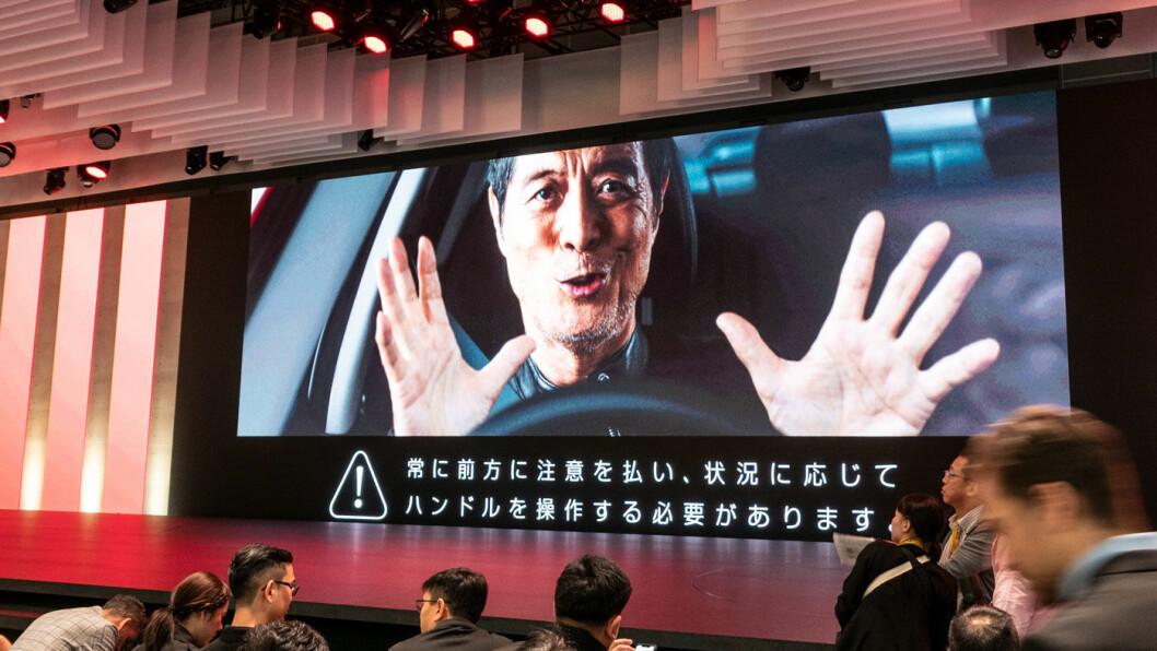 SJEKK REKLAMEN: Slik annonserte Nissan for sin nye ProPilot 2.0-teknologi i Japan i høst.