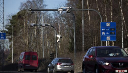 Krever lavere bomtakster i Oslo