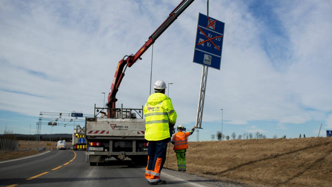 FJERNES? De rødgrønne vil ha utredet et system for veiprising som kan fjerne dagens bompenger. Foto: Espen Røst