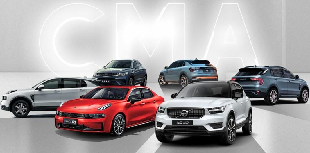 VOKSER: Bildet viser Geely-gruppens biler basert på CMA-plattformen.